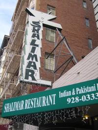 Shalimar_sign
